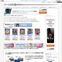 ゲーム情報&ブログ2.0