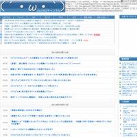 watch@2チャンネル