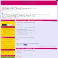 遅報で過疎なVIPブログ