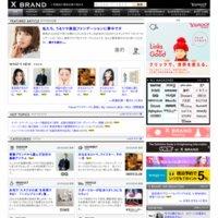 X BRAND - 更新情報